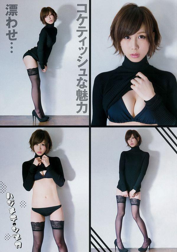 黒いハイネックを着たセクシーな4ショットの大家志津香の画像