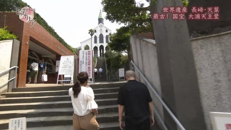 庭木櫻子の画像 p1_24